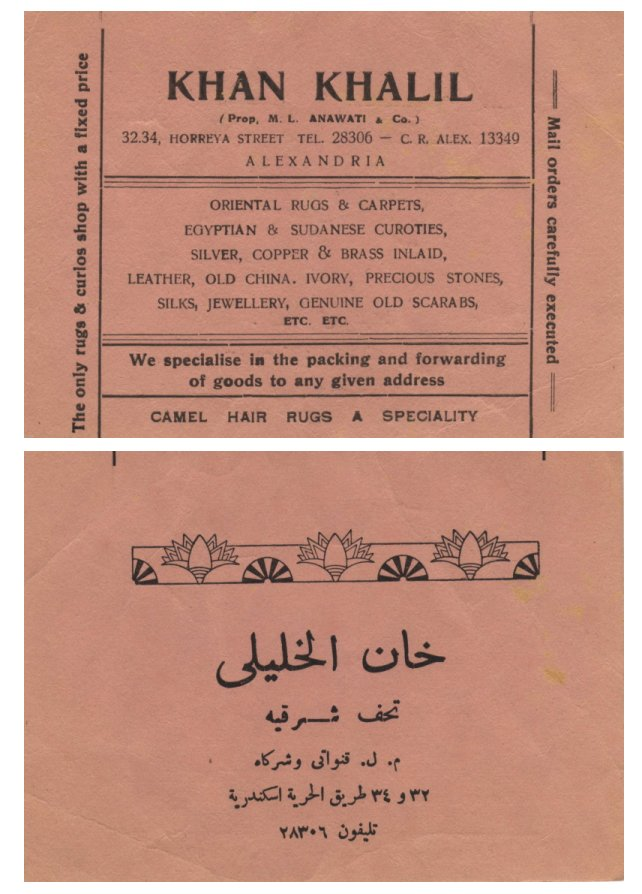business card etiquette in egypt image collections card design